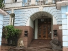 Национальный научно-природоведческий музей НАН Украины