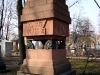 Некрополь мастеров искусств. И.В. Тартаков