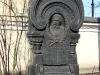 Некрополь мастеров искусств. М.П. Мусоргский