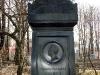 Некрополь мастеров искусств. М.И. Глинка
