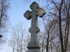 thumbs nekropol XVIII veka 05 Некрополь XVIII века