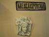 thumbs nikolaevskij oblastnoj kraevedcheskij muzej 10 Николаевский областной краеведческий музей