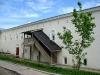 Новгородский кремль. Никитский корпус