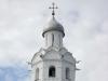 Новгородский кремль. Часозвоня