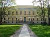 Новгородский музей