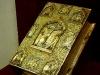 Новгородский музей. Золотая кладовая. Евангелие XVII век, Оклад XVI век