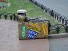 Одесская городская скульптура. Необычный чемоданчик в Городском саду