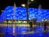 thumbs olimpijskij stadion v pekine 10 Олимпийский стадион в Пекине