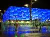 thumbs olimpijskij stadion v pekine 11 Олимпийский стадион в Пекине