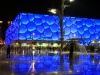 thumbs olimpijskij stadion v pekine 12 Олимпийский стадион в Пекине