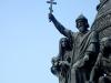 Памятник Тысячелетию России. Князь Владимир Святославович