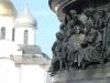 Памятник Тысячелетию России. Барельеф композиторов, писателей и художников