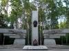 Парк Сосновка. Памятник летчикам