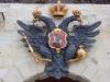 Петропавловская крепость. Герб на Петровских воротах