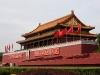 thumbs ploshad tyananmen 04 Площадь Тяньаньмэнь