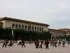 thumbs ploshad tyananmen 10 Площадь Тяньаньмэнь