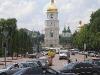 Софиевская площадь. Вид на Софию Киевскую