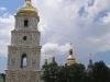 Софиевская площадь. София Киевская