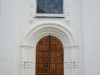 Софийский собор. Главный вход