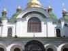 thumbs sofiya kievskaya 7 София Киевская