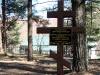 Городской музей славы. Могила неизвестных солдат, погибших на реке Воронка