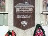 Городской музей славы. Памятник Морякам подводникам