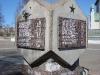 Городской музей славы. Памятник воинам окрестных деревень
