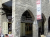 thumbs staryj gorod erusalim 01 Старый город Иерусалим
