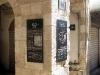 thumbs staryj gorod erusalim 10 Старый город Иерусалим