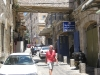 thumbs staryj gorod erusalim 11 Старый город Иерусалим