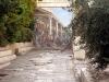 thumbs staryj gorod erusalim 21 Старый город Иерусалим