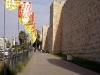 thumbs staryj gorod erusalim 26 Старый город Иерусалим