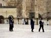 Старый город Иерусалим. Стена плача