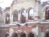 Усадьба Гостилицы. Центральная часть фасада