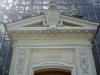 thumbs vodnyj marshrut 02 Ботанический сад имени В.Л. Комарова