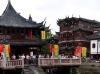 thumbs yuyuan garden 01 Сад Радости (Yuyuan Garden)