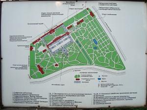 plan botanicheskogo sada 300x225 Ботанический сад имени В.Л. Комарова
