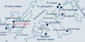 ostrov gudir 300x150 Остров Гудьир